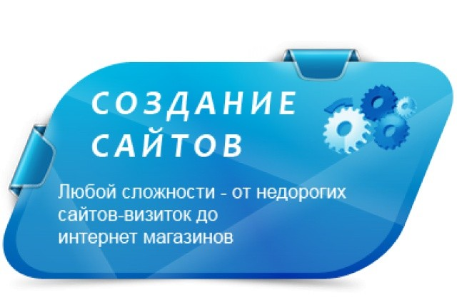 Создам сайт на Wordpress